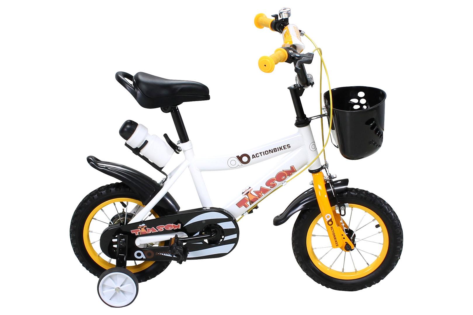 quadfactory bottrop kinder fahrrad 12 zoll. Black Bedroom Furniture Sets. Home Design Ideas